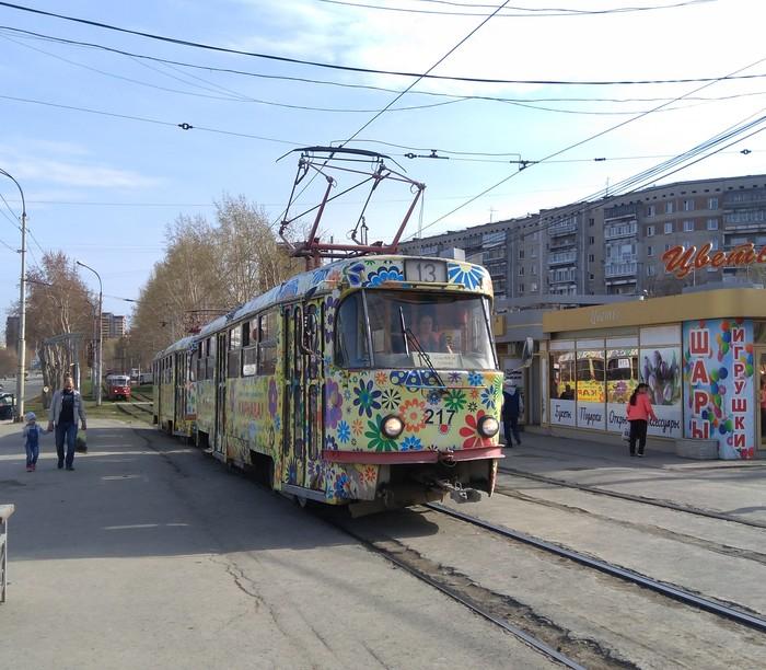 Трамвайный позитив