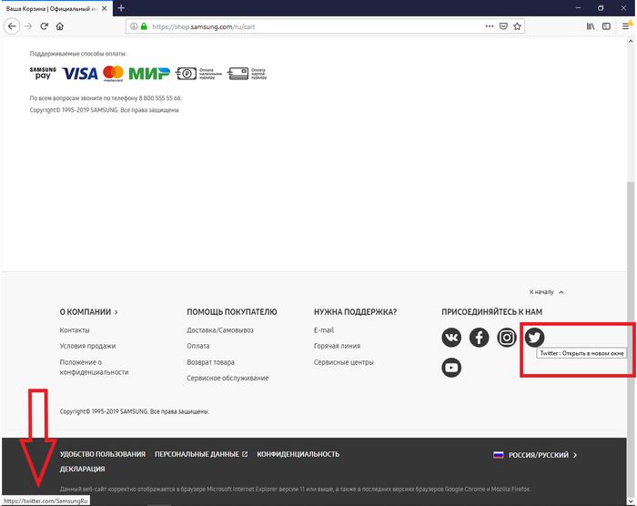 Попытка помочь Самсунгу с ошибками на сайте. Samsung, Россия, Поддержка, Длиннопост