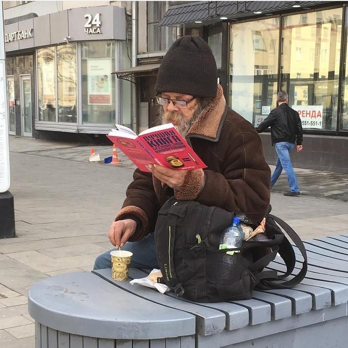 Культурная столица Книга жизни, Чтение, Старики, Кофе