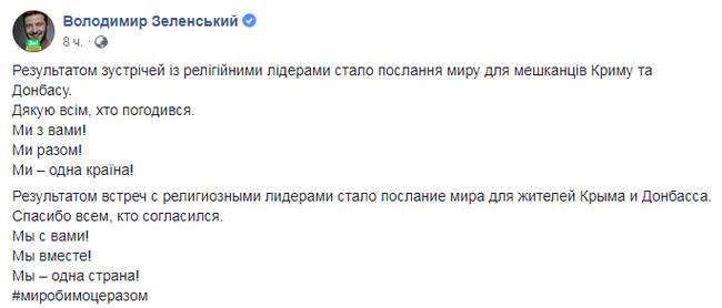 Украина,а может для начала выведешь войска из Донецкой и Луганской областей? и перестанешь убивать людей? Украина, Политика, Лицемерие, Владимир Зеленский, Видео