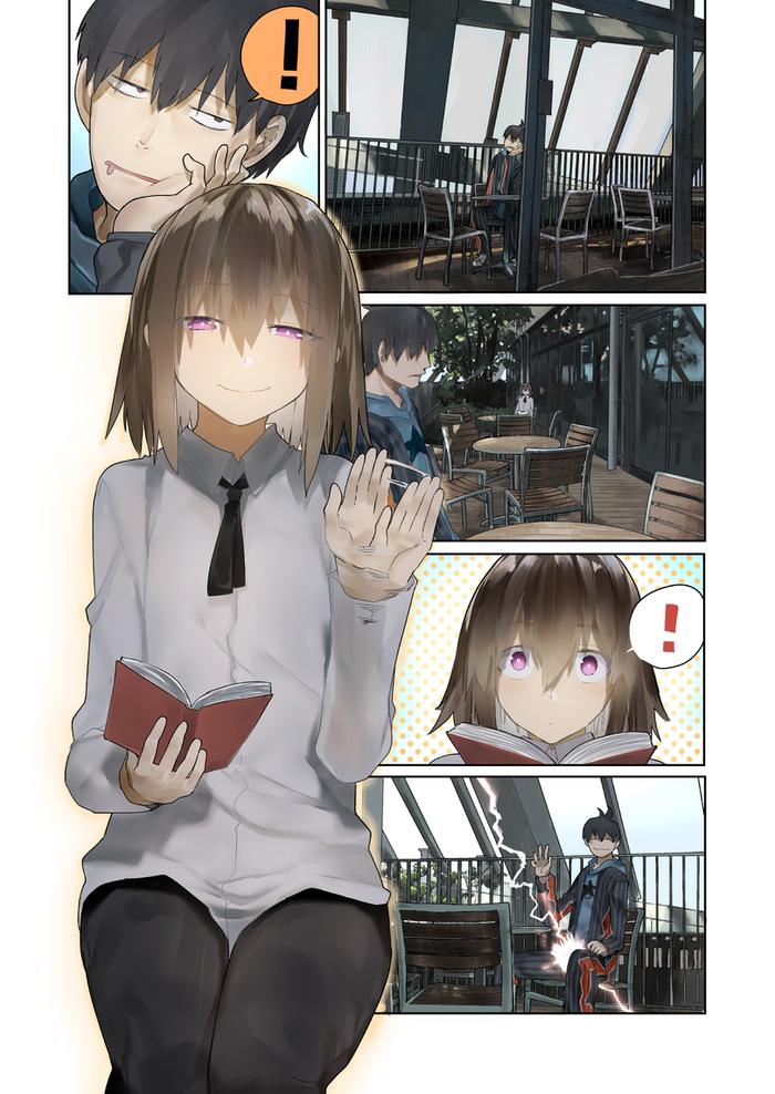 Случайная встреча Araido kagiri, Милота с подвохом, Длиннопост, Its a trap!, Anime Trap, Комиксы, Аниме
