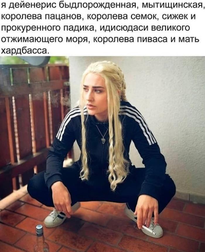 """Иная """"Игра Престолов"""""""