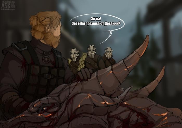 Красноречие на 0 The Elder Scrolls, The Elder Scrolls V: Skyrim, Skyrim, Довакин, Игры, Комиксы, Длиннопост