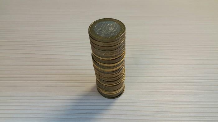 """Моя скромная коллекция (точнее, её """"юбилейная"""" часть) Редкие монеты, Коллекция, Монета, Юбилейные монеты, Длиннопост"""