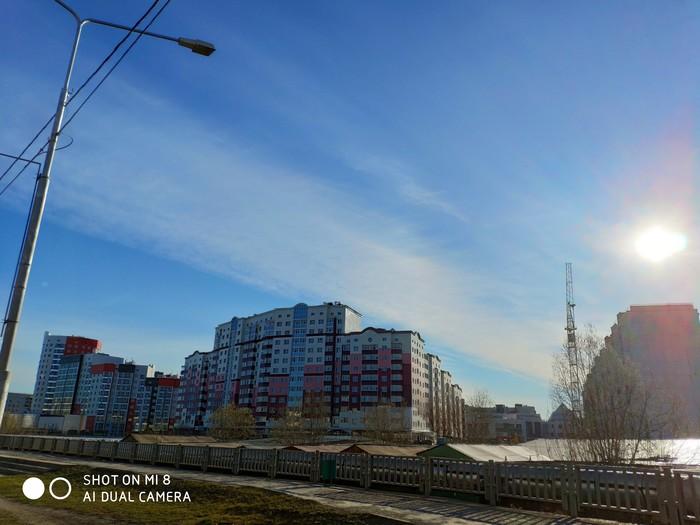 Утренний Якутск. Привет якутянам Доброе утро, Покатушки, Город, Длиннопост