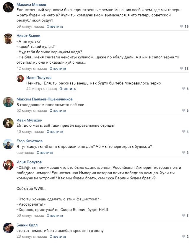 Дедушка Ленин накормит Поволжье. Ленин, Поволжье, Зеленый Слоник, Длиннопост