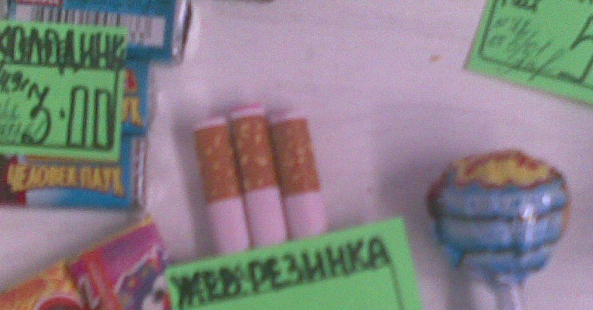Детские сигареты заказать купить сигареты москве дешево