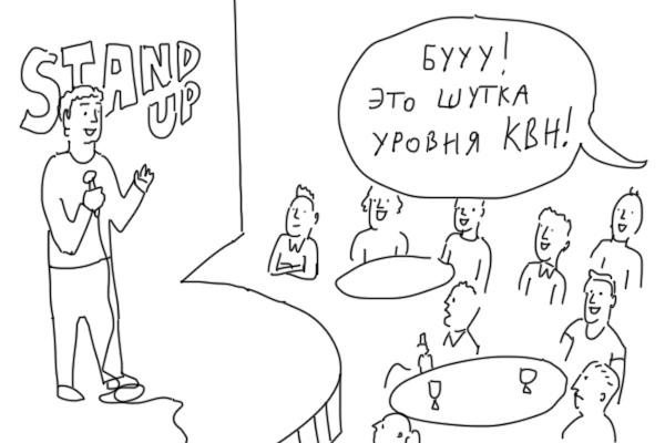 Шутка уровня. Duran, Комиксы, Длиннопост, Stand-Up, Юмор, Критика, Жан-Поль Сартр, Рекурсия