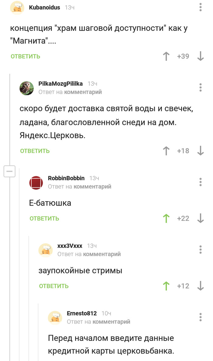 https://cs7.pikabu.ru/post_img/2019/05/15/3/1557892256123787351.jpg