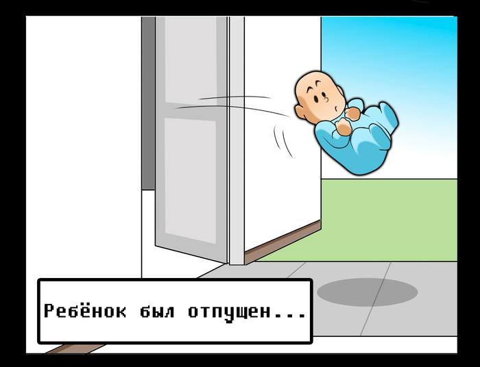 Комикс №379 Jago, Комиксы, Lwhag, Длиннопост