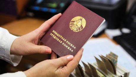 Более 150 сотрудников Хотимского райпо заставляли работать бесплатно Agronews, Новости, Беларусь, Работа, Бардак, Закон