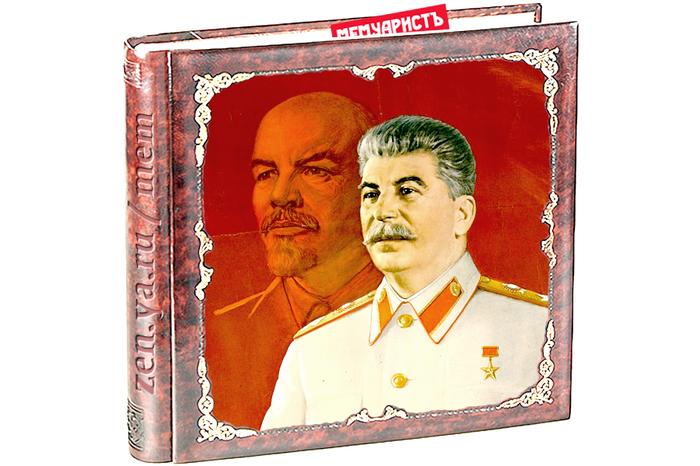 Чем занимался Сталин в Сидячую Войну (разбор мифа либералов) Сталин, Победа, Мемуаристъ, Великая Отечественная война, Союзники, Черчилль, Теодор Рузвельт, Длиннопост