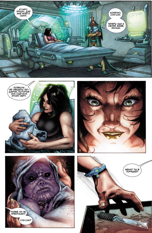 Думаешь, у тебя было тяжелое детство? Почитай про малыша Таноса (часть 1) Детство, Танос, Marvel, Мстители, Мстители: Война бесконечности, Мстители: Финал, Комиксы, Дитя тьмы, Длиннопост