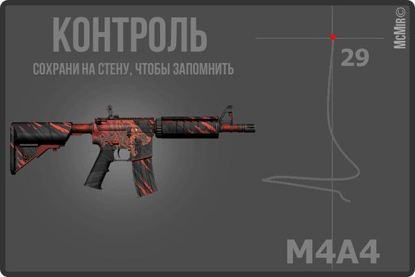 Контроль разброса M4A4 в CS:GO CS:GO, Counter-Strike, M4a1, Контроль, Гифка, M4a4