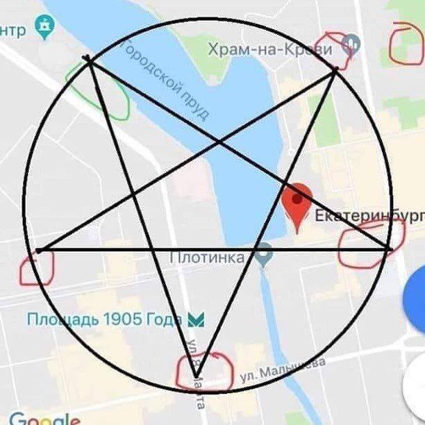 Так вот оно чё Михалыч Екатеринбург, Сквер, Церковь, РПЦ, Храм, Пентаграмма, Строительство храма