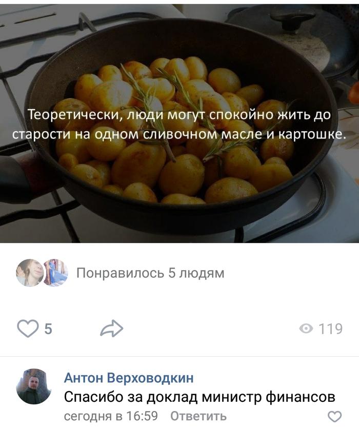 Улыбнулся)))