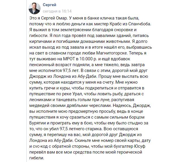 https://cs7.pikabu.ru/post_img/2019/05/16/9/1558016989137926903.png