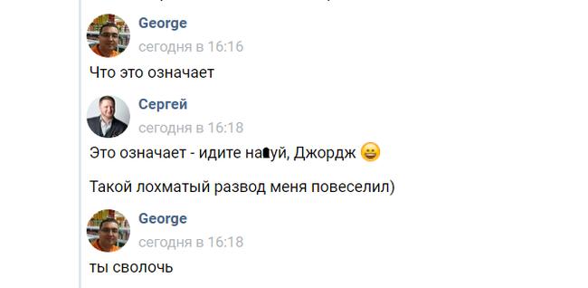 https://cs7.pikabu.ru/post_img/2019/05/16/9/1558016990121851901.png