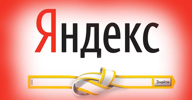 """Компания """"Яндекс"""" запретила своим сотрудникам летать в командировки на SSJ 100 Яндекс, Запрет, Саботаж, Недоверие, Супер джет"""