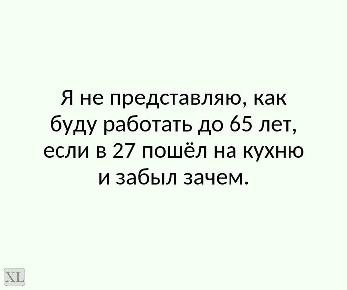 Вопрос