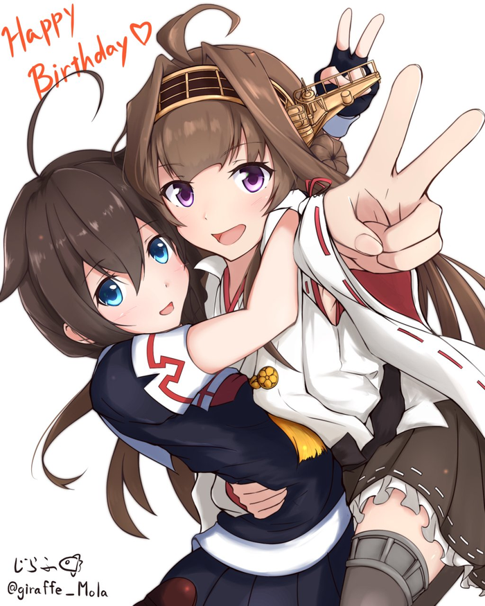 Happy Birthday Kantai Collection, Kongou, Shigure, Happy launch Day, Аниме, Anime Art