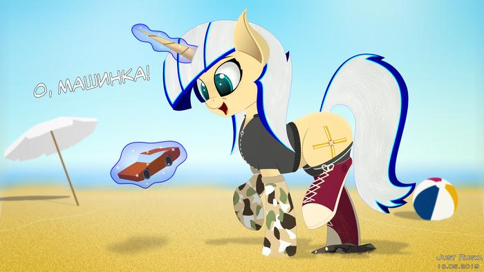 А у нас лето... My Little Pony, Original Character, Ponyart