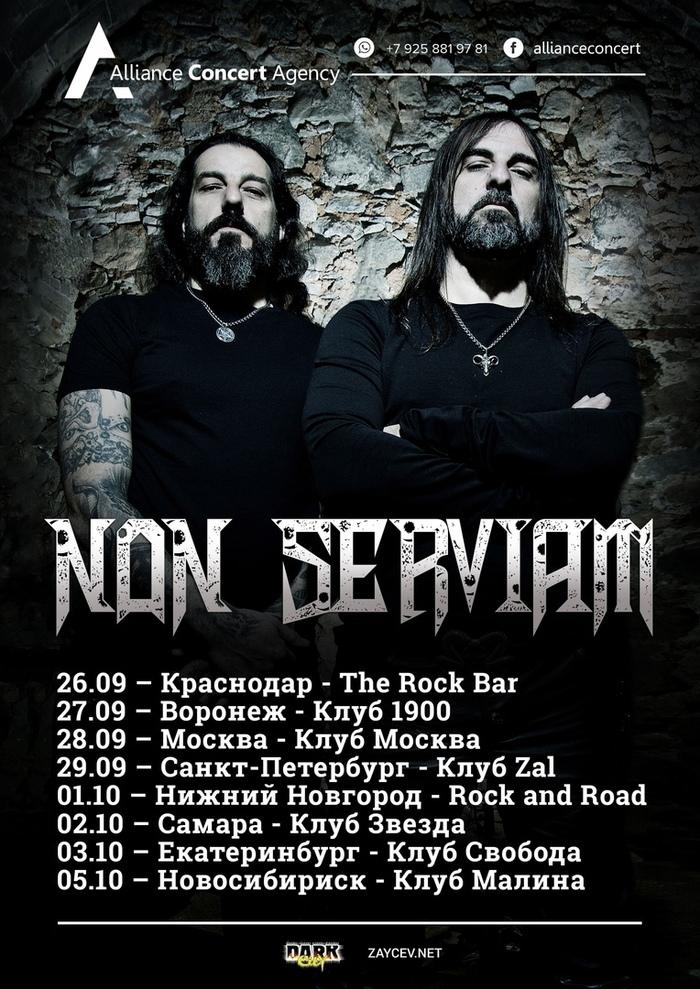 Non Serviam! Тур, Концерт, Религия, Rotting Christ