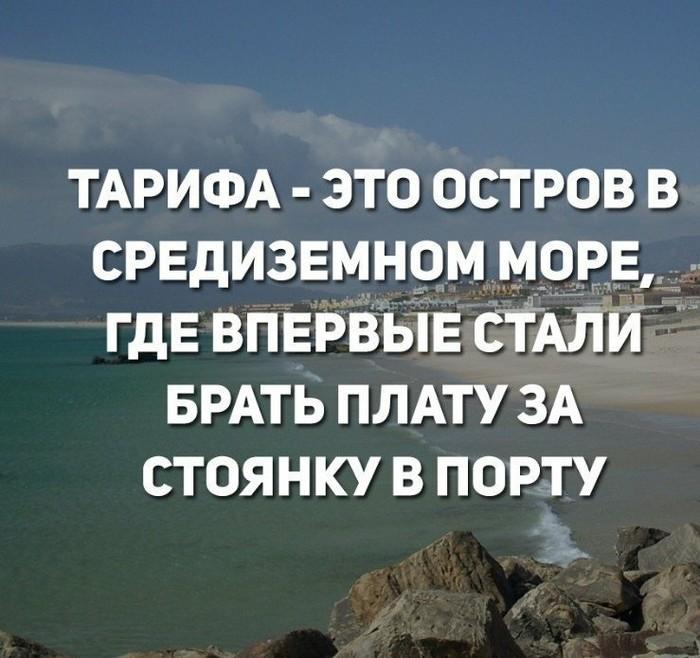 Начало [ФЕЙК] Остров, Картинка с текстом