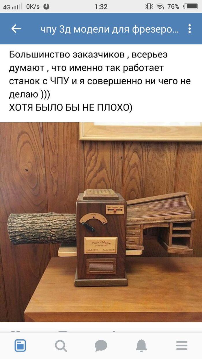 Дом для малыша Станок с ЧПУ, Стройка, Хобби, Своими руками, Длиннопост
