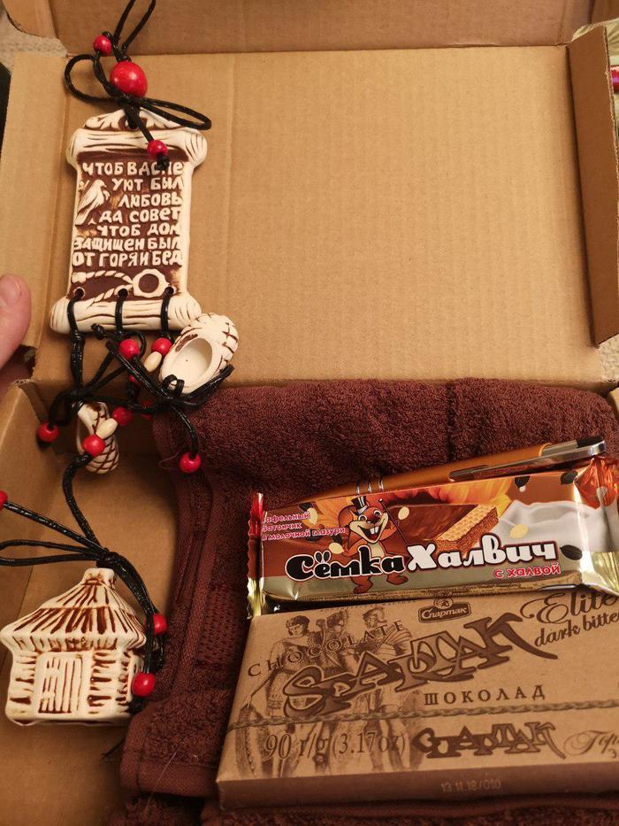 Цвет настроения - коричневый Отчет по обмену подарками, Обмен подарками, Длиннопост, Кот, Принцесса Пупырка