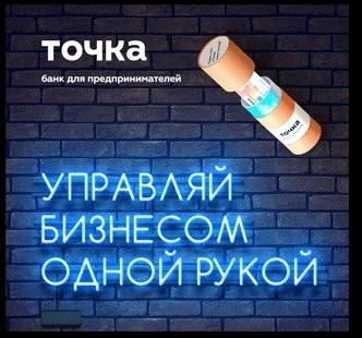 Интересная реклама Креативная реклама, Реклама
