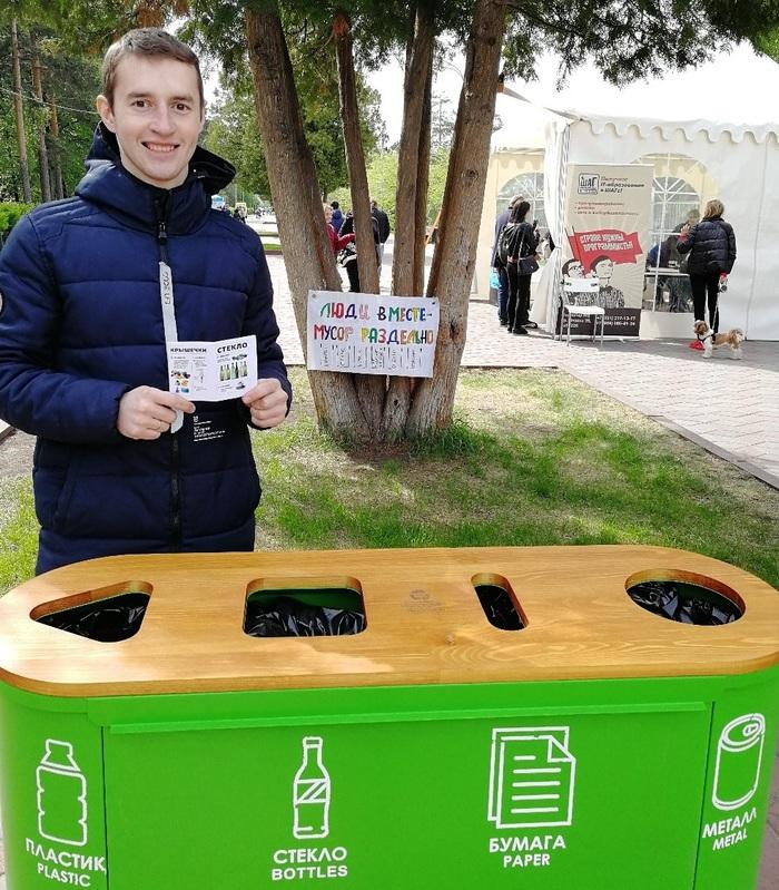 В Челябинском троллейбусе поставили пункт по раздельному сбору мусора Экология, Челябинск, Раздельный сбор мусора, Троллейбус, Мусор, Активисты, Видео, Длиннопост