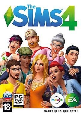 Sims 4 (origin) Origin, Халява, The Sims