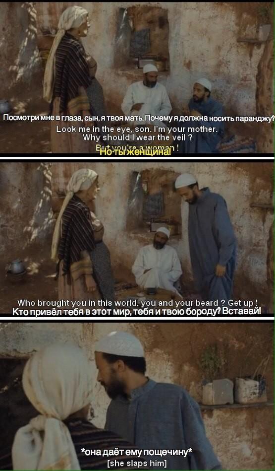 Это на ваших глазах должен быть платок, а не на наших лицах Религия, Вконтакте, Мусульмане, Картинки, Длиннопост