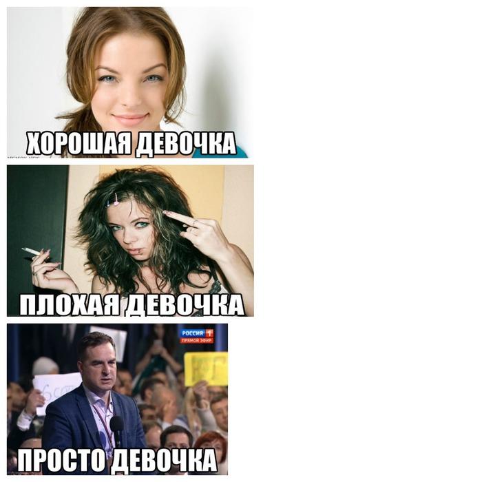 Интернет всё помнит Екатеринбург, Сквер, Храм, Журналисты, Девочка, Мемы, Строительство храма