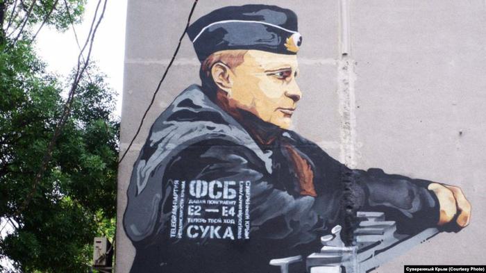 Твой ход *ука Мурал, Крым, ФСБ, Путин, Игры, Е2 Е4