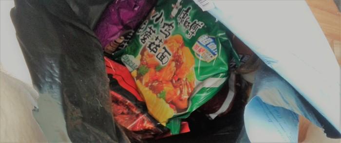 Доширакология. Вам пакет Доширакология, Доширак, Роллтон, Китайская лапша, Посылка, Пикабушники, Распаковка, Обзор еды, Длиннопост