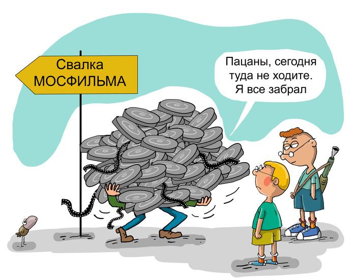 Игры и игрушки. Свалка. Детство, Детство в СССР, Гарнизонное детство, Гарнизонные истории, Длиннопост