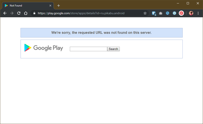 Приложение Pikabu удалили? Приложение, Пикабу, Google Play