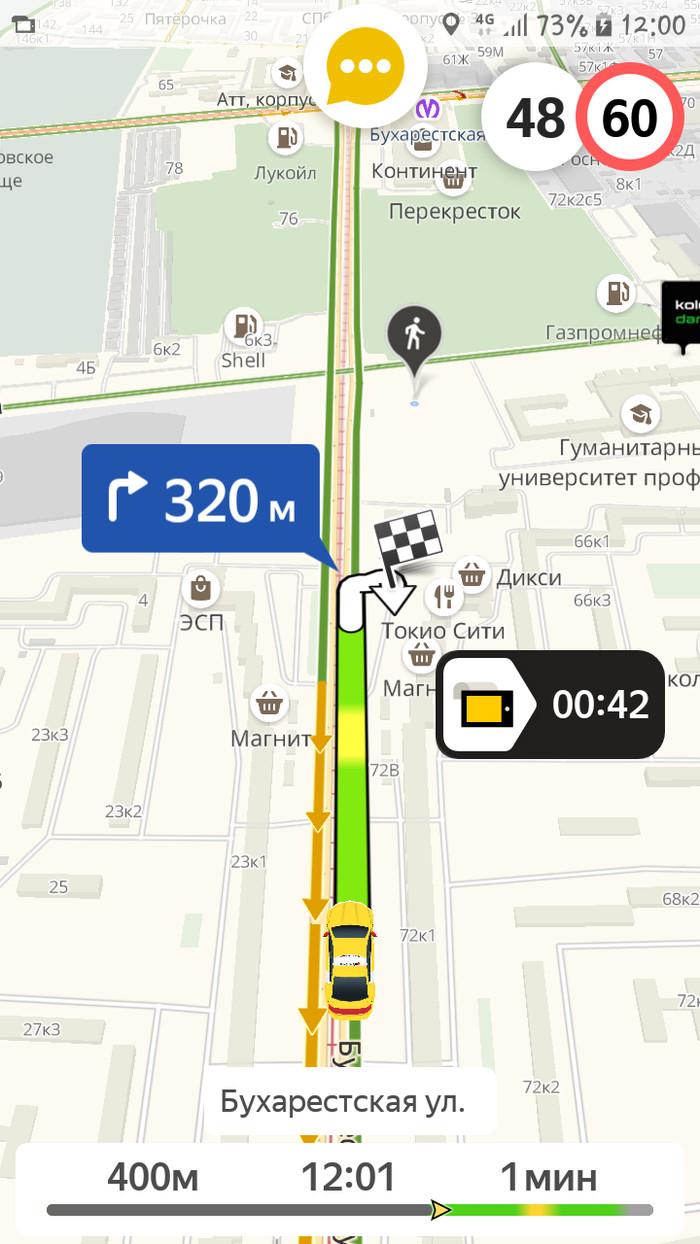 Некоторые моменты работы в такси А так же некоторые ответы на вопросы Такси, Яндекс такси, Заработок, Легкий заработок, Правда жизни, Длиннопост