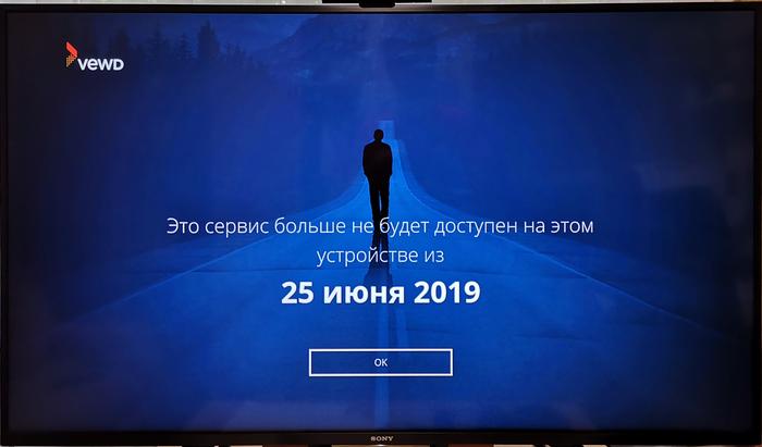 Для тех кто планирует приобрести телевизор Sony с магазином приложений VEWD. Sony, Телевидение, Vewd, Телевизор, Smarttv, Операционная система