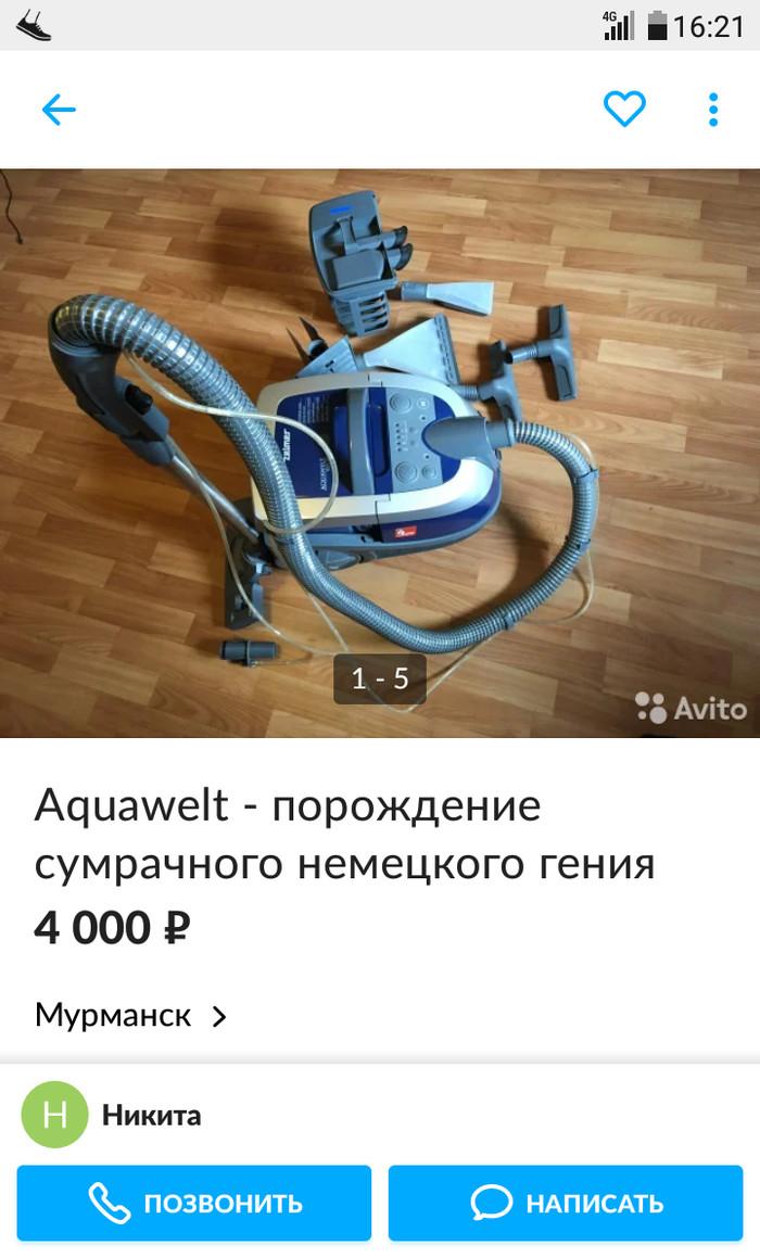 Правильный маркетиг Объявление на авито, Авито, Длиннопост, Описание