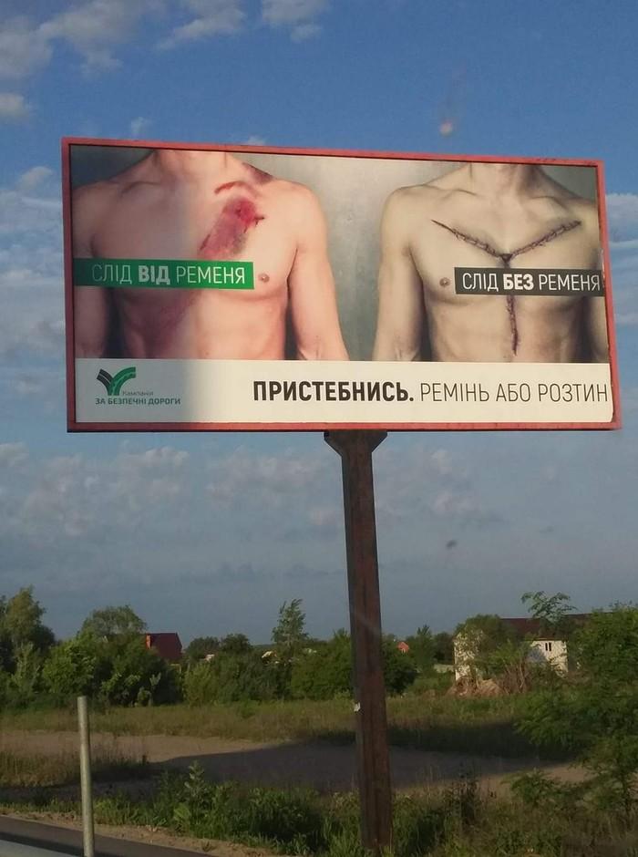 Реклама в Киеве. Коротко и ясно.