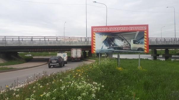 Мост глупости Мост глупости, Новости из вк, ДТП