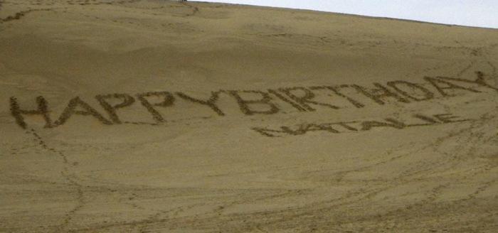 Борьба в Японии с «вандалами» Япония, Иностранные надписи, Песок