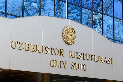 ВС Узбекистана разрешил уголовное преследование главы Навоийского суда Узбекистан, Навои, Политика, Инцидент, Скандал, Новости, Верховный суд Узбекистана