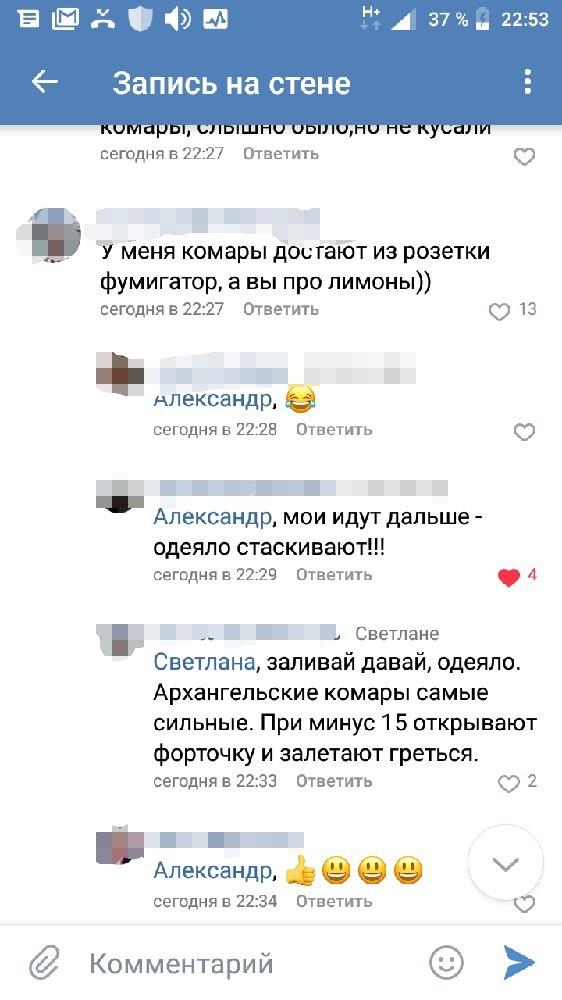 Архангельские комары самые суровые)