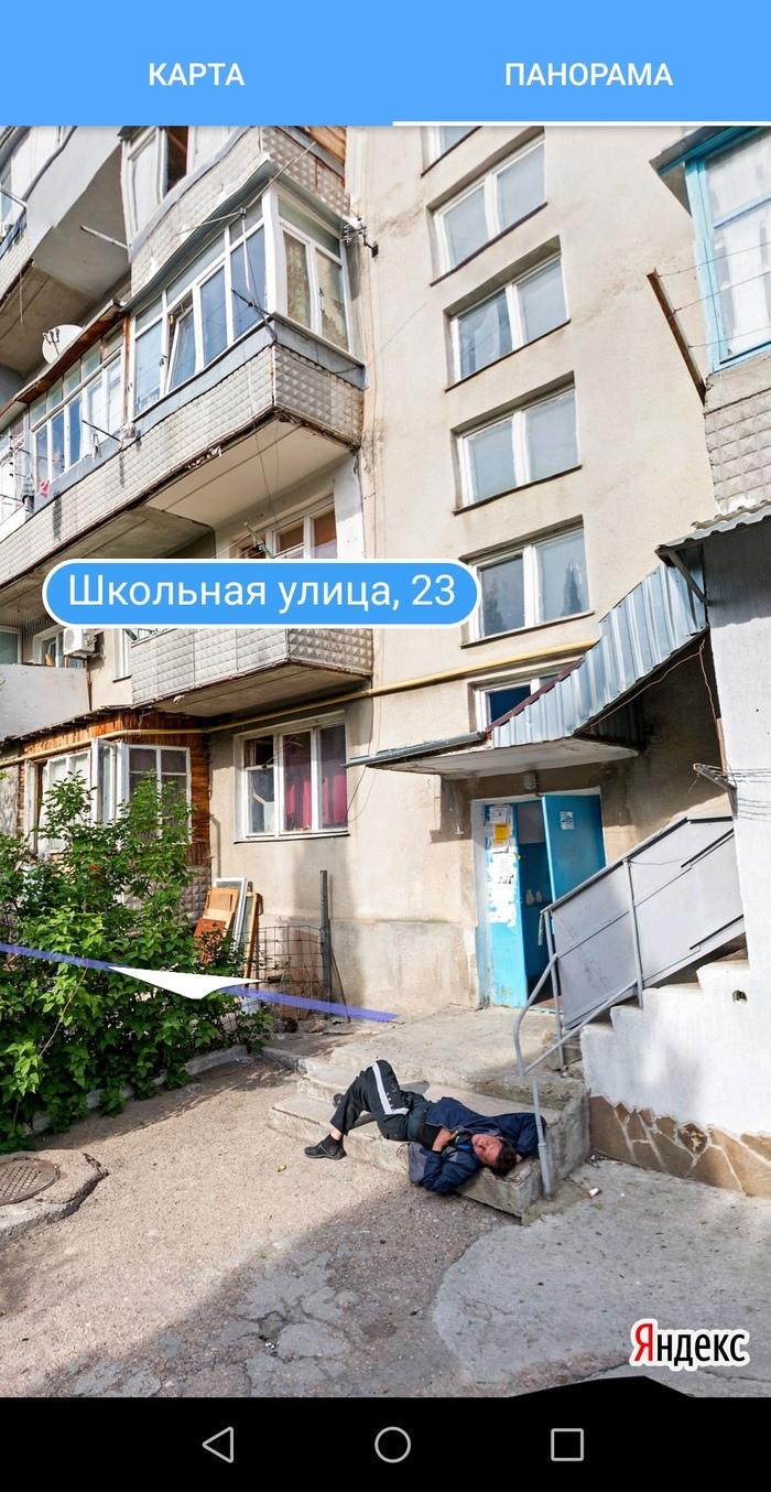 Недвижимость на яндекс-панораме Яндекс карты, Яндекс панорамы, Я человек простой, Алкоголик