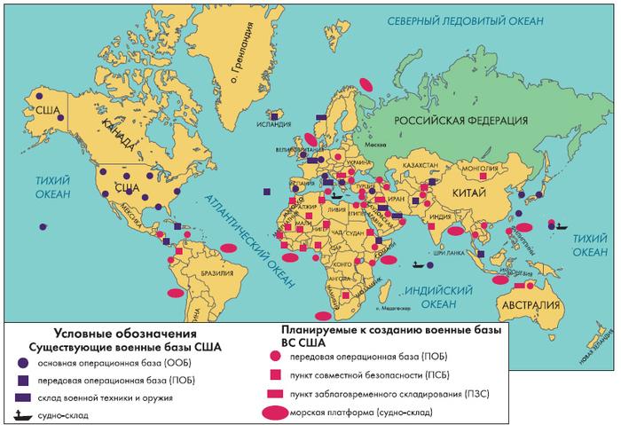 Узники географии (2) Книги, Рецензия, Геополитика, США, Западная Европа, Европа, География, История, Длиннопост