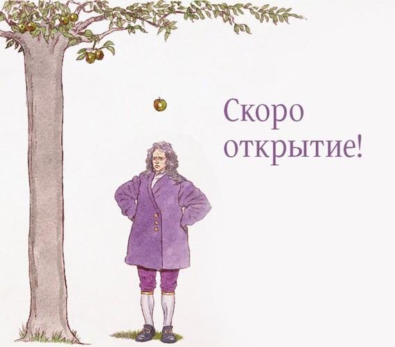 Плакат дизайнера студии Артемия Лебедева
